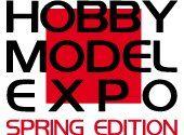 hobby-model-expo-novegro