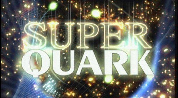 superquark3