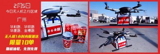 alibaba prova le consegne con i droni