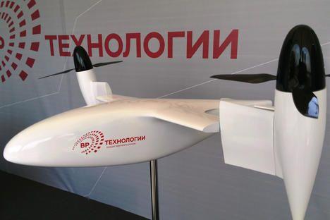 drone convertiplano russo di Vr-Technologies