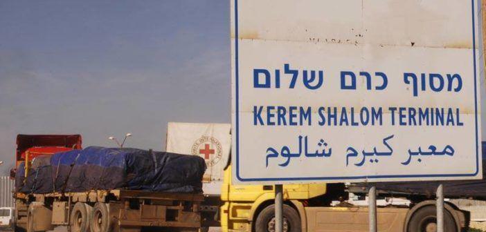 kerem-shalom