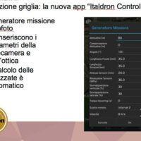 app-mesh-250-grammi