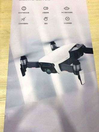 dji mavic air rumors
