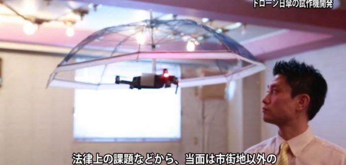 ombrello drone golf