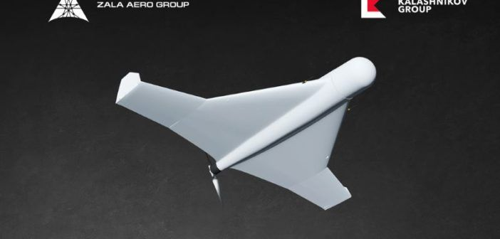 kyb uav drone kalashnikov